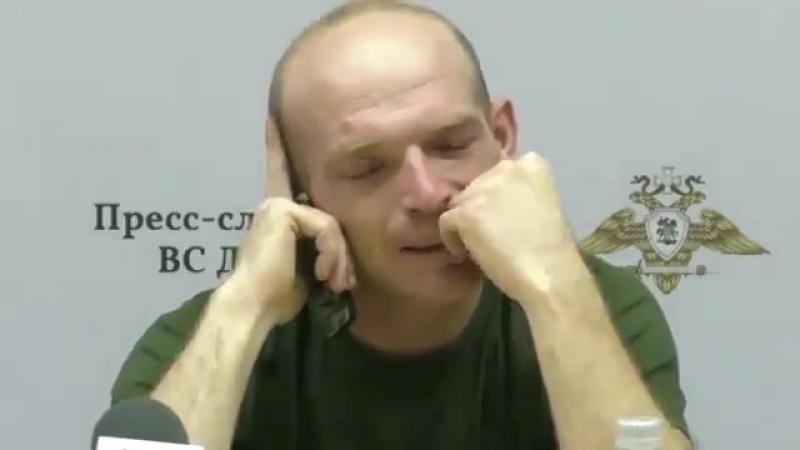 Украинские-солдаты-звонят-родственникам-и-узнают%2C-что-благодарная-Родина-объявила-их-дезертирами