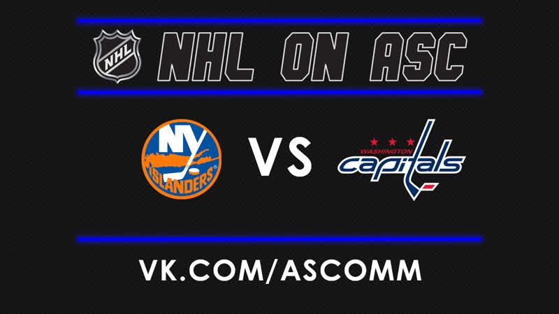 NHL   Islanders VS Capitals