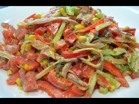 Вкусный салат с копченой курицей, очень простой рецепт.Salad with smoked chicken.