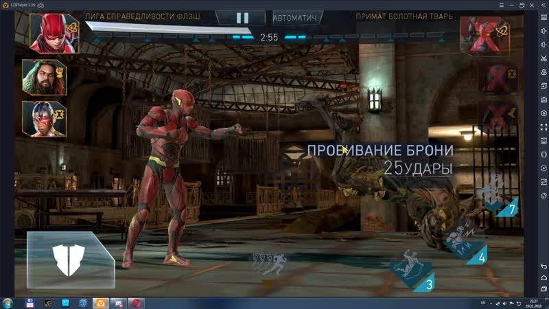 Лига Справедливости Flash - Самый быстрый бой(15 Секунд)