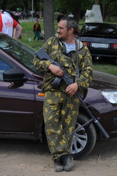 Юрий Бадерный