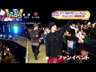 [NEWS] 180403 BTS @ NipponTV 'Oha!4