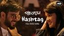 Hashtag Lilith Paanch Phoron Hoichoi Originals Web Series Shaon Shahjahan SVF Music