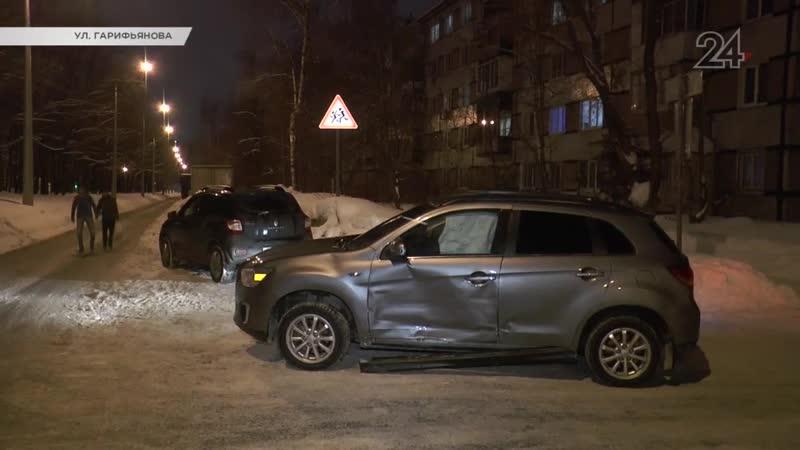 Три автомобиля столкнулись на улице Гарифьянова
