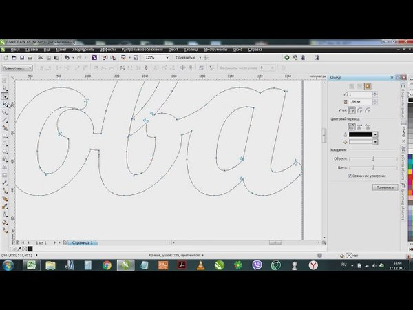 Видеоурок Coreldraw - как подготовить файл для станка СРП с ЧПУ