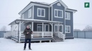 Первый опыт строительства дома из СИП-панелей. Конструктив FORUMHOUSE