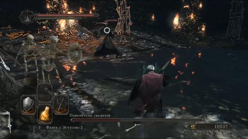 Dark Souls 2: Scholar Of The First Sin ► Кости свежие? Дайте парочку ►12