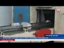 Журналисты телеканала «Крым 24» побывали на предприятии, где макулатуре дают вторую жизнь