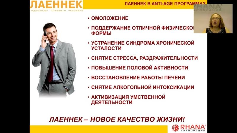 терапия, эстетика Вебинар 12.07.16 Кустова Е.В