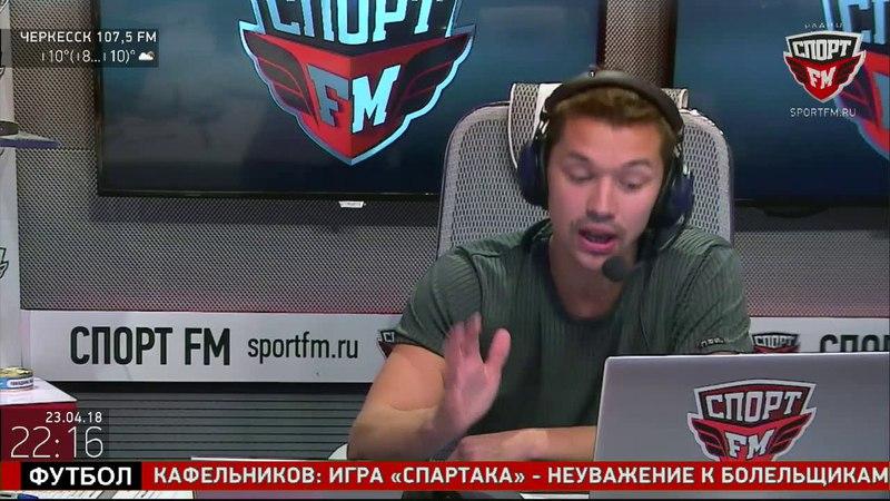 Дебютант UFC Петр Ян в гостях у Двойного удара. 23.04.18