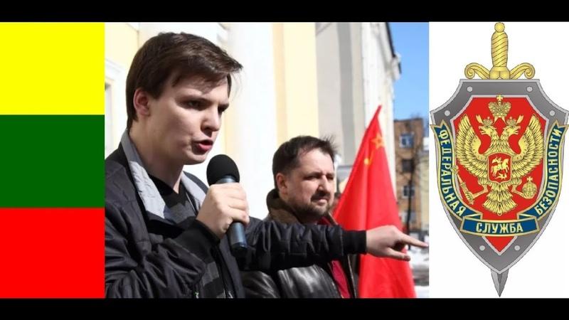 ФСБ Удмуртии слили материалы дела своих вымогателей из газеты День - Щукина и литовца Некрасова