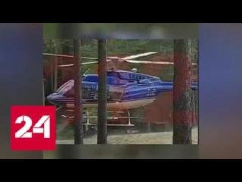 Пилот вертолета в Ленинградской области решил показать высший пилотаж над пляжем Россия 24