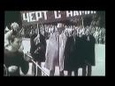 Уникальные кадры сатанинский парад перед катастрофой на Чернобыльской АЭС.