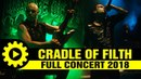 CRADLE OF FILTH - Full Concert 1/6/2018 Thessaloniki Greece