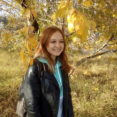 Анна Дедюхина