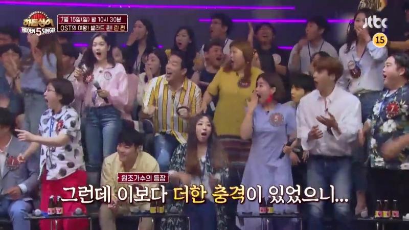 · Preview Cut · 180708 · OH MY GIRL Hyojung YooA Seunghee · JTBC Hidden Singer 5 ·