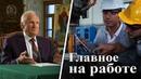 Главное на работе (Алексей Ильич Осипов)