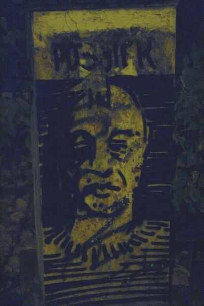 Серия классных местячковых граффити в Нижнем: Якубович