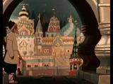 Сказка Александра Сергеевича Пушкина