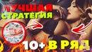 9 0 ГРАЛЬ БИНАРОК ДЛЯ ОЛИМПА И БИНОМО МОШЕНИКИ