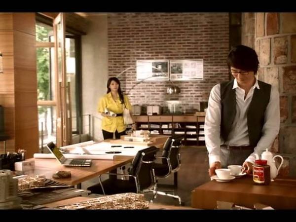 2008 Хё Чжу и Чо Ин Сон для кофе «Maxim»