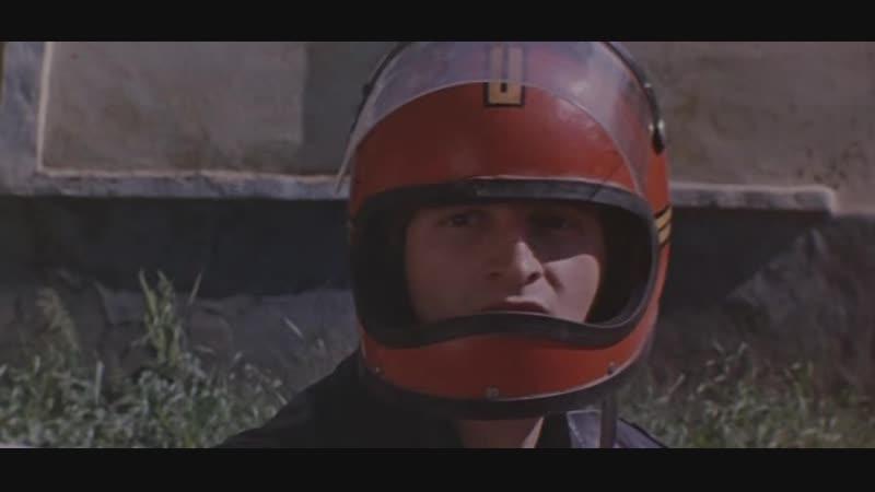 Сыщик (1979) 1 серия