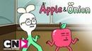 Яблоко Лук Лифт Cartoon Network