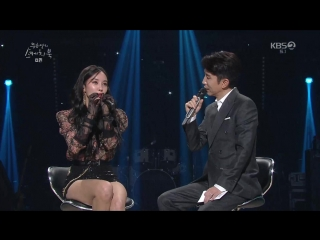 SHOW 180921 Yoo Hee-Yeol's Sketchbook - Full Hyomin Cut