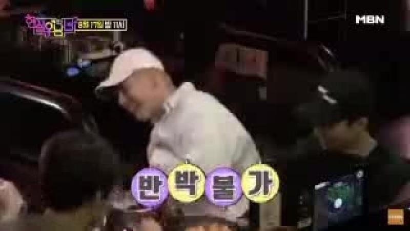 Ким Химчан резкий, пьяный и дерзкий (в исполнении Хёнбина);