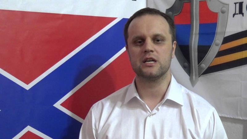Павел Губарев. Клеветникам Нейтральной Российской Федерации. 31.05.2014