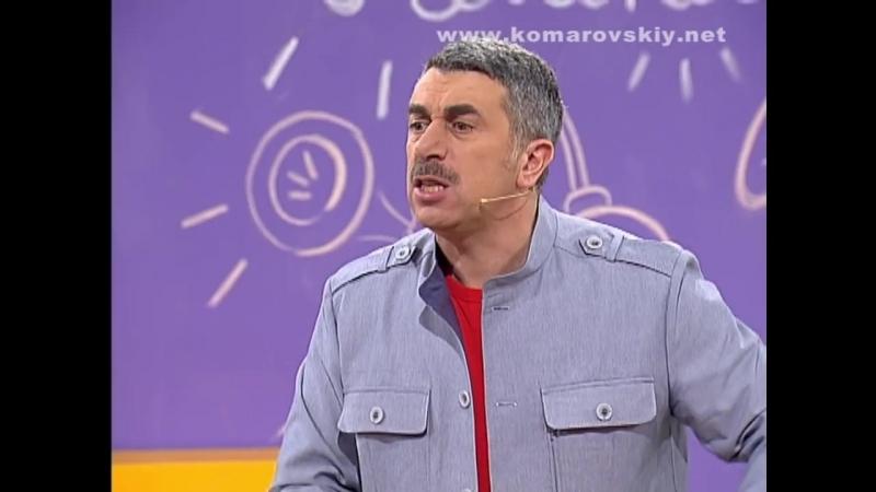 Лучше сцеживаться руками или молокоотсосом - Доктор Комаровский