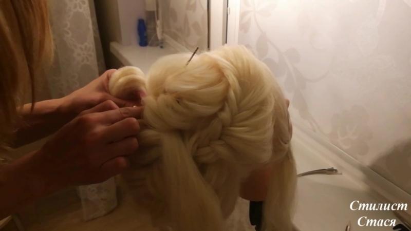 Пучок с косами. homevideo