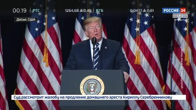 Новости на Россия 24 Трамп хочет запретить специальные приклады для полуавтоматического оружия