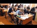 Видеофильм - Сочинение