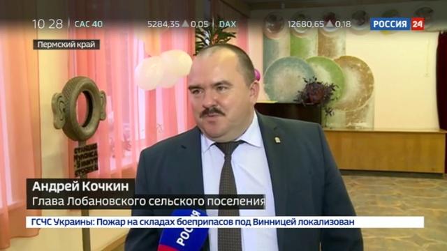 Новости на Россия 24 • В небольших городках и селах Пермского края восстанавливают дома культуры