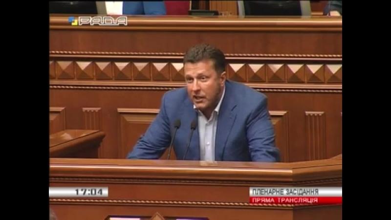 Антон Яценко - Працівники Черкасиобленерго мають отримати свої заробітну плату