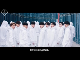 I am NOT Stray Kids - Rock () русс. саб