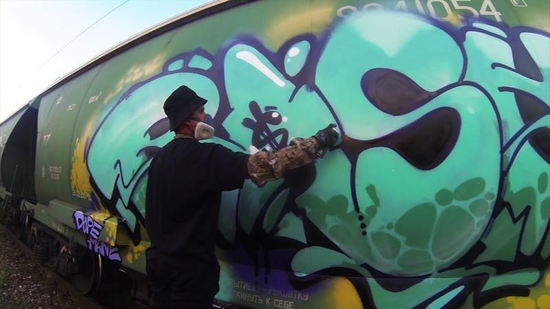 Rasko Freight Train Graffiti 2018