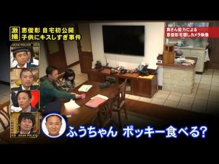 Bakusho! Dai Nippon Akan Keisatsu 2011.12.11