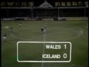 Отборочный матч чемпионата мира 1982. Уэльс - Исландия