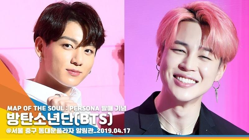 방탄소년단 BTS '사랑해요 아미' 애정이 넘치는 포즈 장인들의 포토타임♥ NewsenTV