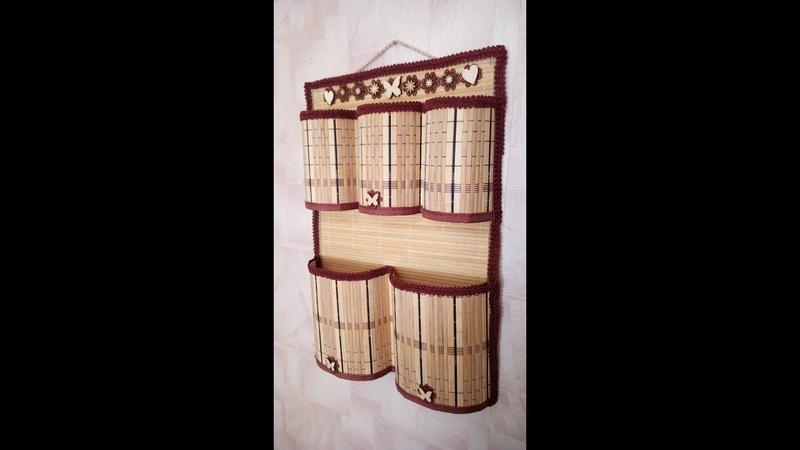Органайзер из бамбуковых салфеток / From a bamboo napkin. ХоббиМаркет