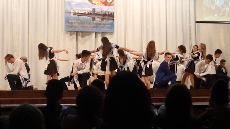 11 класс. Танец в ДК