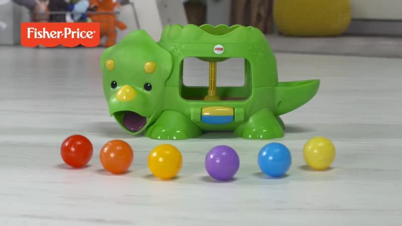 FISHER PRICE DHW03 Развивающая игрушка ДИНОЗАВР С ШАРИКАМИ