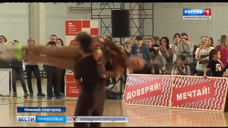 Чемпионат и Первенство Нижегородской области по акробатическому рок-н-роллу