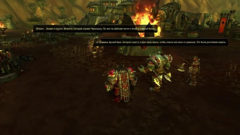 [Лунный Монах] Спасение Маг'харов с Дренора / Ирель чокнулась? — World of Warcraft