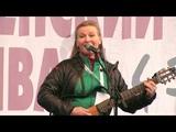 Галина Хомчик на 41 Ильменке 9.06.17