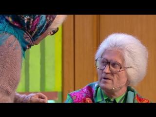 «Уральские пельмени»: бабушки идут на дело