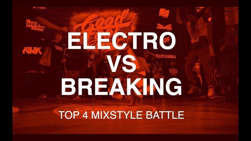 SINGA ELECTRO vs MONGOL BREAKING TOP4 MIXSTYLE GOOD FOOT BATTLE 2019