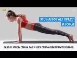 7 упражнений для вашего тела